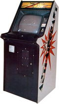 Anti-Aircraft Arcade Game