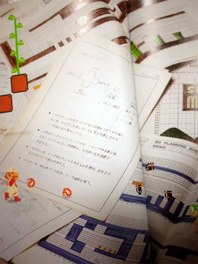 Super Mario Anniversary Edition Documents 1